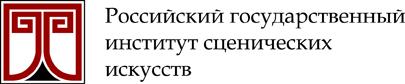 РГИСИ